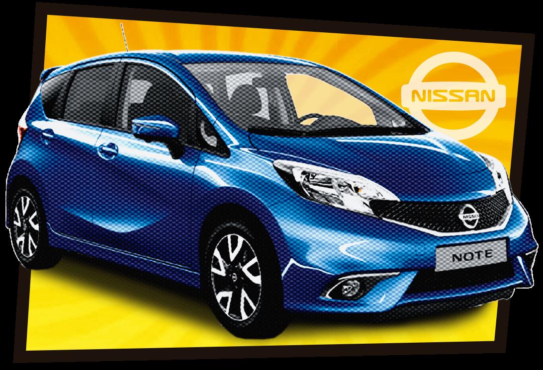 Buchen Nissan Note