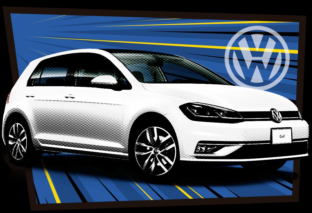 Buchen-Volkswagen Golf